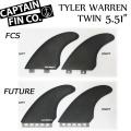 """[9月30日まで期間限定価格] CAPTAIN FIN  キャプテンフィン TYLER WARREN TWIN 5.51"""" シグネイチャーシリーズ ツインフィン"""