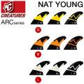 [現品限り特別価格] ショートボード用 フィン CREATURES クリエイチャー NAT YOUNG ナットヤング ARCシリーズ トライフィン [FCS] [FUTURE] サーフィン フィン