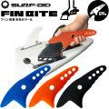 【メール便送料無料】 【SURF-AID(サーフエイド)】フィンの着脱お助けツール FINBITE(フィンバイト) 日本正規品