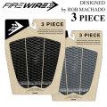 FIRE WIRE ファイヤーワイヤー デッキパッド 3PIECE DESIGNED BY ROB MACHADO  ロブ マチャド デザイン サーフィン デッキパッド Tracthion 3ピース FireWire