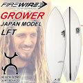 [即出荷][送料無料] FIREWIRE SURFBOARDS ファイヤーワイヤー サーフボード GROWER グローワー JAPAN MODEL LFT Rob Machado ロブ・マチャド ショートボード