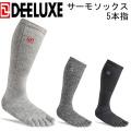 NEW!DEELUXE ディーラックス サーモソックス [5本指] スノーボード ソックス 5本指ソックス ユニセックス