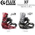 代引料無料 17-18 FLUX XF エックスエフ フラックス ビンディング コラボレーション バインディング BINDING コラボ 日本正規品