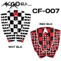 [送料無料] ASTRODECK アストロデッキ デッキパッド CF007 ショートボード用 3ピース
