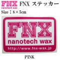FNX nanotech wax FNX ステッカー スノーボードステッカー