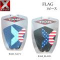 デッキパッド ショートボード用 X-TRAK エックストラック FLAG 1ピース