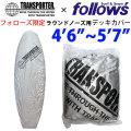 デッキカバー TRANSPORTER トランスポーター follwos コラボ サーフボード ケース カバー ラウンドノーズ形状 ソフトボード トラジション系 シモンズ系