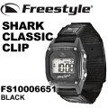 FreeStyle フリースタイル 時計 SHARK CLASSIC CLIP  FS10006651 シャーククラシッククリップ 【ラッピング可】