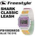 FreeStyle フリースタイル 時計 SHARK CLASSIC LEASH  FS10026835 シャーククラシックリーシュ 【ラッピング可】