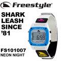 FreeStyle フリースタイル 時計 SHARK LEASH SINCE '81 FS101007 シャークリーシュ 【ラッピング可】