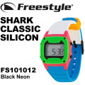 FreeStyle フリースタイル 腕時計 防水 SHARK CLASSIC SILICON FS101012 シャーククラシック シリコン 【ラッピング可】
