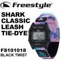 FreeStyle フリースタイル 時計 SHARK CLASSIC LEASH TIE-DYE FS101018 シャークリーシュ 【ラッピング可】