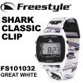 FreeStyle フリースタイル 時計 SHARK CLASSIC CLIP  FS101032 シャーククラシッククリップ 【ラッピング可】