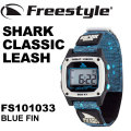 FreeStyle フリースタイル 時計 SHARK CLASSIC LEASH  FS101033 シャーククラシックリーシュ 【ラッピング可】
