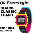FreeStyle フリースタイル 時計 SHARK CLASSIC LEASH  FS101034 シャーククラシックリーシュ 【ラッピング可】