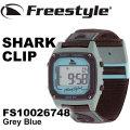 FreeStyle フリースタイル 時計 SHARK CLIP FS10026748 シャーククリップ 【ラッピング可】