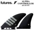 FUTURE FINS フューチャーフィン ALPHA CONTROLLER CARBON GREY QUAD 4FIN 4フィン