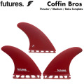 FUTURE FIN フューチャーフィン CONTROL 2.0 COFFIN BROS F.GLASS コフィン兄弟 3フィン