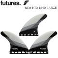 future フィン フューチャー フィン RTM HEX DHD [Large] Lサイズ ダレン・ハンドリー ショートボード フィン トライフィン 3枚セット