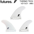 フューチャーフィン FUTURE FINS  FJC1 サーフィン フィン サーモテック V2 THERMO TECH V2 JC1 (460) 3枚セット