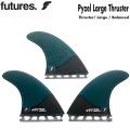 FUTURE FIN フューチャーフィン HEX/CARBON PYZEL LARGE パイゼル ラージ 3フィン