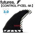 future fin フューチャーフィン CONTROL PYZEL [Mサイズ] コントロールシリーズ ショートボード用 トライフィン TRI 3fin