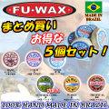 [メール便無料] まとめ買いがお得[5個セット] サーフィン用WAX(ワックス)【FU WAX(フーワックス)日本正規品】FUWAX ベースコート トップコート WAX 滑り止め SURFWAX サーフワックス