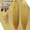 [新古品の為特別価格] FIREWIRE SURFBOARDS ファイヤーワイヤー サーフボード SUB MOON 8'2 Timber Tek サブムーン ティンバーテック  [条件付き送料無料]
