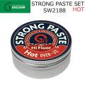 GALLIUM ガリウム SW2188 STRONG PASTE HOT (30ml) ストロング ホット スノーボードメンテナス用品 ホットワックス