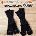 [10月以降入荷] GENTEM STICK × YAMAtune ゲンテンスティック ヤマチューン SNOWBOARD SOCKS スノーボードソックス 靴下