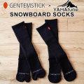 GENTEM STICK × YAMAtune ゲンテンスティック ヤマチューン SNOWBOARD SOCKS スノーボードソックス 靴下