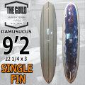 [follows40周年記念特別価格] GUILD SURFBOARDS ギルド サーフボード DAMASUCUS 9'2 ロングボード LONG BOARD ウォーターマンズ ギルド [条件付き送料無料]