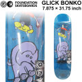 FOUNDATION ファンデーション スケートボード デッキ [FD-3] GLICK BONKO (7.875 × 31.75)  スケボー SKATE BOARD DECK