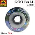 SATORI MOVEMENT WHEEL サトリムーブメント サトリウィール [S-27] GO BALL Skunk 60mm 78A ソフトウィール SKATE BOARD スケートボード ウィール