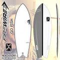 【送料無料】FIREWIRE SURFBOARDS ファイヤーワイヤー サーフボード GO FISH ゴーフィッシュ Rob Machado ロブ・マチャド [LFT] レトロツイン ショートボード