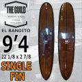 [follows40周年記念特別価格] GUILD SURFBOARDS ギルド サーフボード EL BANDITO 9'4 ロングボード LONG BOARD ウォーターマンズ ギルド [条件付き送料無料]