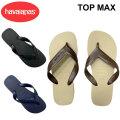 [在庫限りfollows特別価格] havaianas ハワイアナス ビーチサンダル メンズ TOP MAX トップ マックス  HA1-102