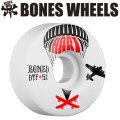 BONES WHEELS ボーンズ ウィール  [1] HART DROP BOARDS 51mm STF PRO bones スケートボードウィール 正規品