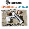 HEADHUNTER 【ヘッドハンター】SPF30 +++ リップバーム 日焼け止め LIP BALM 4.25g リップクリーム 唇用日焼け止め