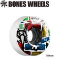 BONES WEELS ボーンズ ウィール HERNANDEZ 56mm 80a [ATF] スケートボードウィール 正規品
