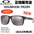 代引料無料 オークリー サングラス OAKLEY HOLBROOK ホルブルック 9244-2756 PRIZM  Asia Fit アジアンフィット 日本正規品