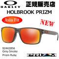 代引料無料 オークリー サングラス OAKLEY HOLBROOK ホルブルック 9244-2856 PRIZM  Asia Fit アジアンフィット 日本正規品