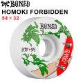 BONES WHEEL STF PRO V1 HOMOKI FORBIDDEN ボーンズ ウィール スケボー [7] 54mm スケートボード ストリート系