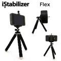 【iStabilizer】 Flex 【フレックス】 [スマートフォン、アクションカメラ、デジカメ対応三脚]