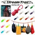 Stream Trail ストリームトレイル Hung Up Large クリップ カラビナ キーホルダー [蓄光グロー]
