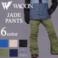 18-19 WACON スノーボードウェア メンズ パンツ JADE ジェイド ワコン スノボパンツ
