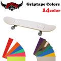 Jessup ジェサップ スケートボード デッキテープ  GripTape Colors スケボー グリップテープ