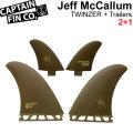 CAPTAIN FIN  キャプテンフィン ツインフィン JEFF MCCALLUM Twinzer + Trailers 2+1 ジェフ・マッカラム 5.5 future fcs