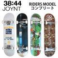 JOYNT ジョイント SKATE スケートボード コンプリート RIDERS MODEL ライダーモデル 完成品 スケボー