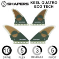 SHAPERS FIN シェイパーズフィン KEEL QUATRO ECO TECH キールクアトロエコテック クアッドフィン 4FIN